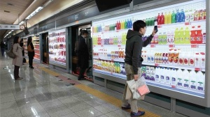 Example use of augmented reality - Korean tesco grocery store